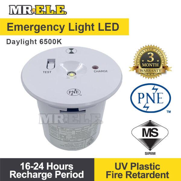 PNE LED Recessed Mounted Emergency Light LED (1W High Power LED) PTH311