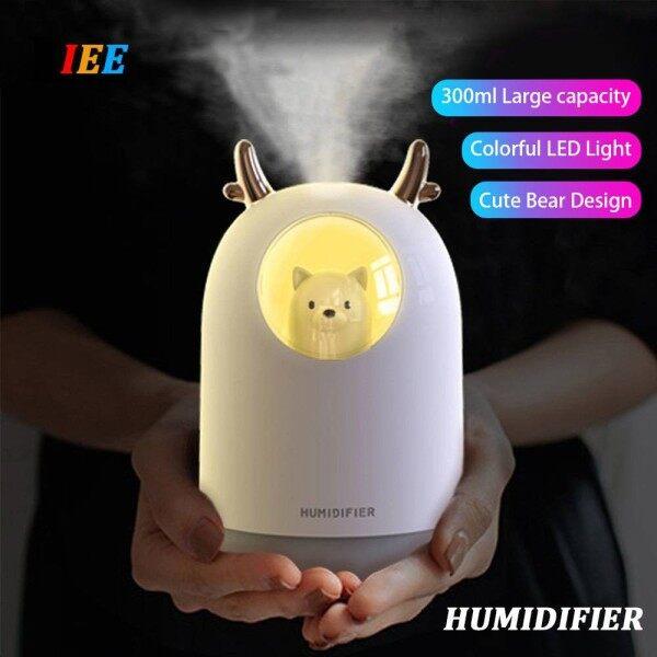 Cute Bear Ultrasonic Home Air Humidifier USB Aroma Diffuser Purifier Aromatherapy Car Mini Humidifier LED Light Singapore