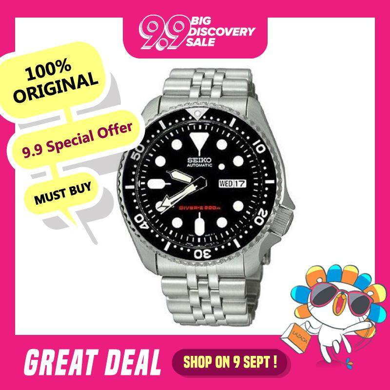 Seiko Mens Automatic Diver Silver Stainless Steel Band Watch SKX007K2 Malaysia
