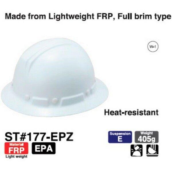 Tanizawa Safety Helmet ST 177 FULL BRIM Fibre Glass WHITE