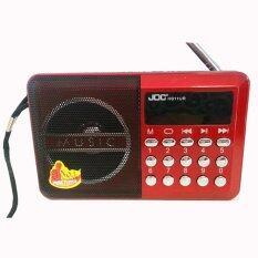 MYR 59. Al Quran (30 Juzuk) Radio JOC H011UR Rechargeable USB and microSD Slot Mini Digital MP3 Player With ...