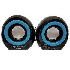 Apple Green SP200 Multimedia Mini Speaker Malaysia