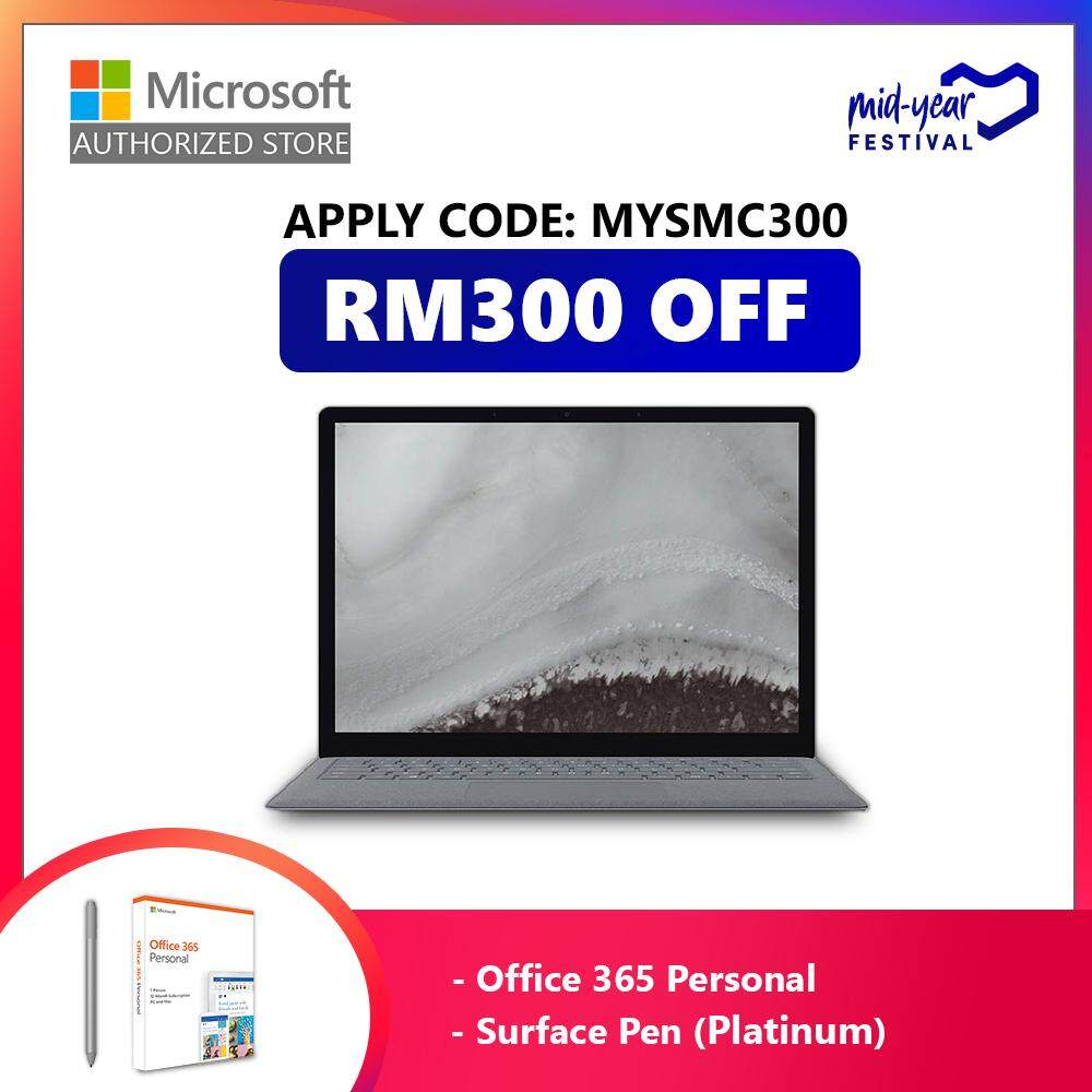 Microsoft Surface Laptop 2 i5/8/128GB + Pen (Burgundy) + Office 365 Personal Malaysia