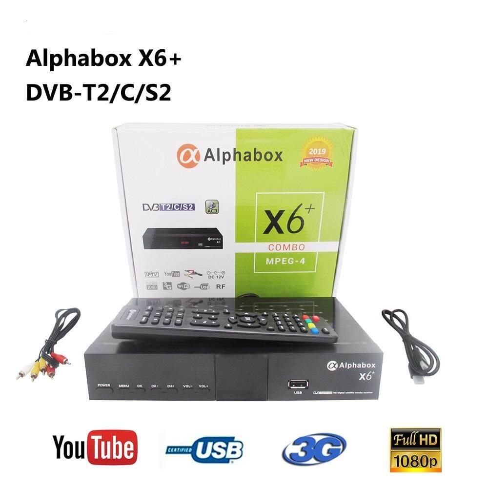 Alphabox X6 - Buy Alphabox X6 at Best Price in Malaysia   www lazada