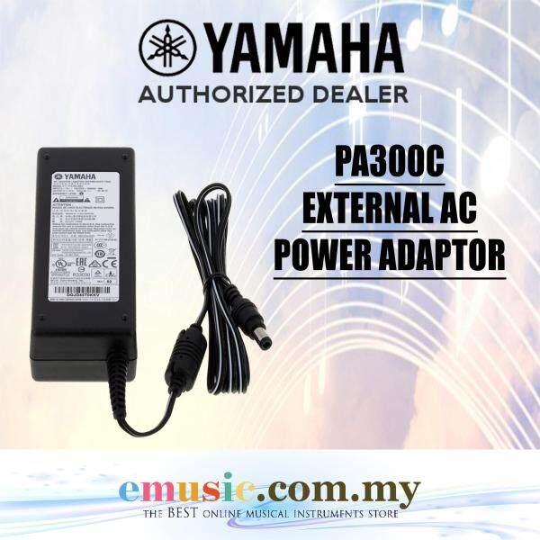 Yamaha PA300C Power Adaptor for Keyboard (PA-300C / PA 300C / PA300 C / PA300-C) Malaysia