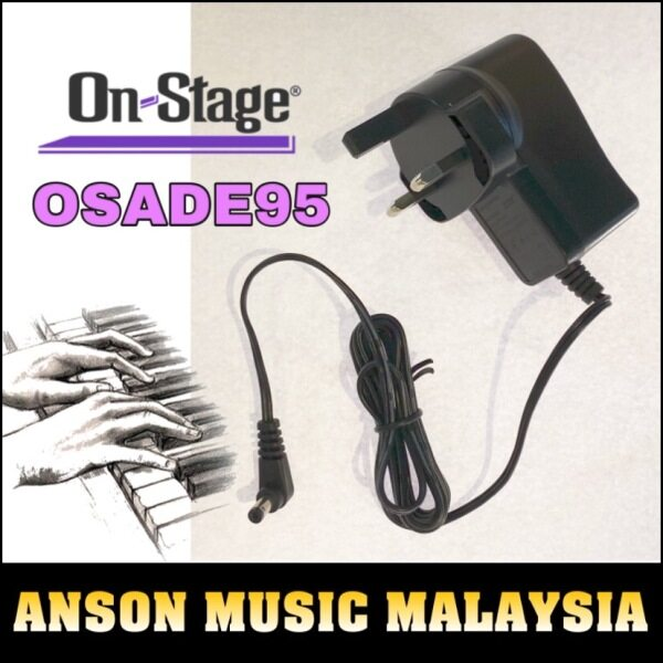 On-Stage OSADE95 Power Adapter for Casio Keyboards Malaysia