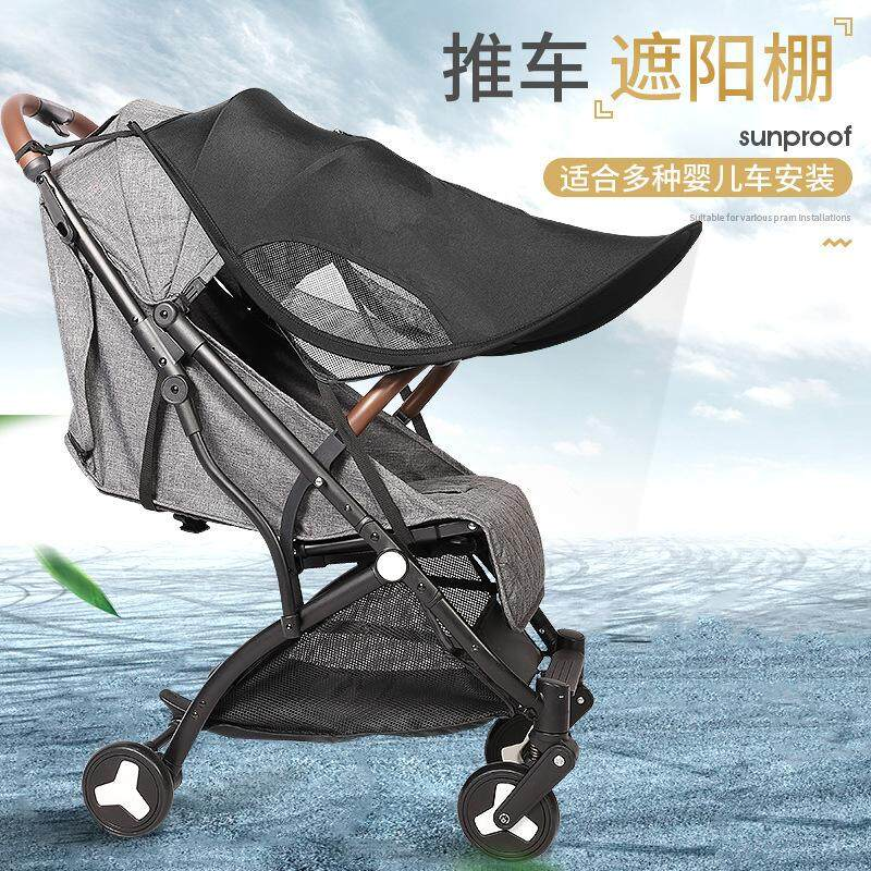 2019 Stroller Awning Stroller Waterproof Uv Lycra Fabric Sun Visor Trolley General Accessories (BLACK)