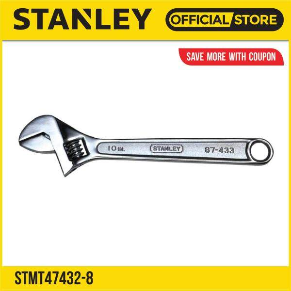 Stanley STMT87432-8 (87-432-1) Chrome Adjustable Wrench 8in 200mm