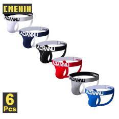 CMENIN Set 6 quần lót nam ADANNU kiểu mới vải cotton mềm mại thoáng khí AD131 – INTL
