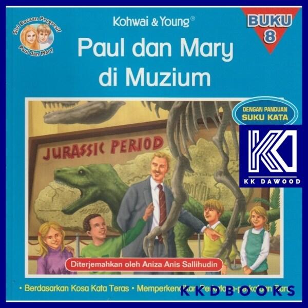 Kohwai: Siri Bacaan Progresif Paul Dan Mary (Nipis): Buku 8 Malaysia