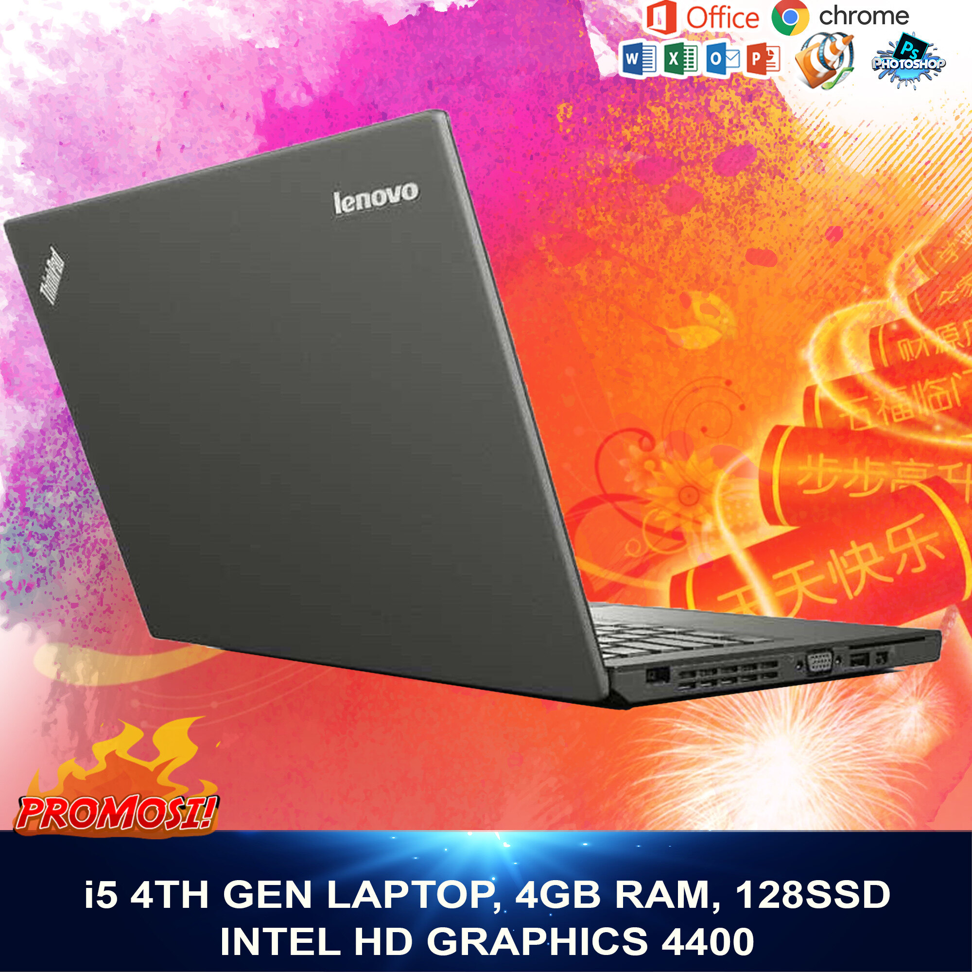 Lenovo X240 - i5 4th Gen Laptop,  4GB RAM, 128SSD, WebCam, Wifi, 3 Months Warranty + Upto 1 Year Extended Warranty Free gifts Malaysia