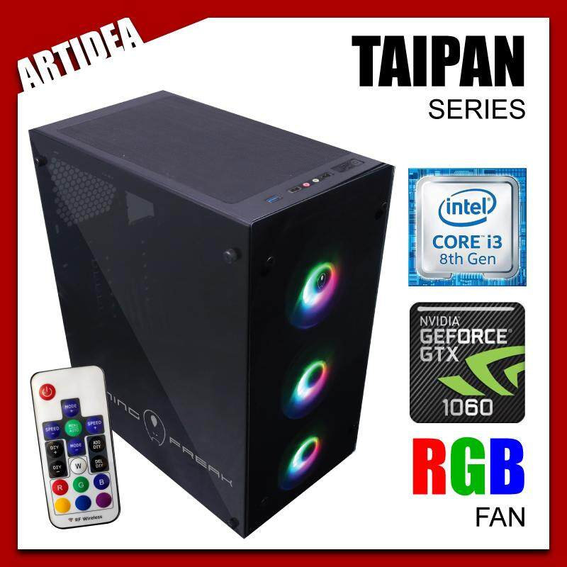 ARTIDEA 80G GHOST TAIPAN GAMING PC ( i3-8100 / H310M MOBO