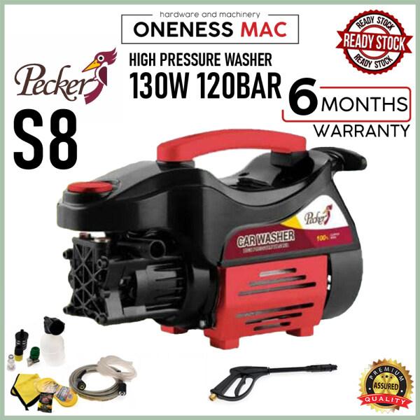 PECKER HIGH PRESSURE WASHER 1300W   -BM- S8 -120