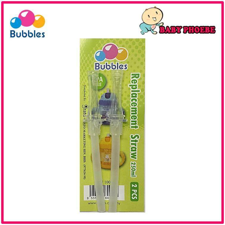 Bubbles Baby Replacement Straws For 250ml (2pcs)