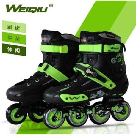 Taii 4 Wheels Roller Skates Shoes Straight Wheels By Taii.