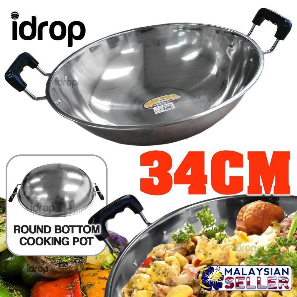 idrop 34CM Cooking Wok Round Bottom Pot [ JIANDA ]
