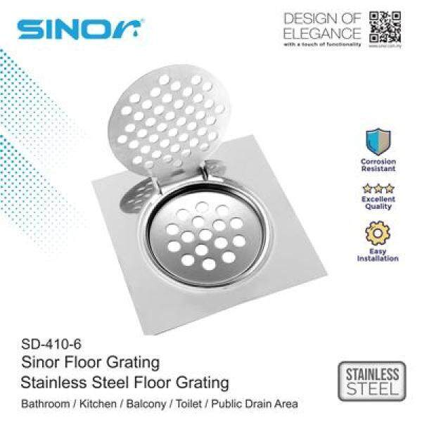 Sinor SD-410-6 Stainless Steel Floor Grating With Basket