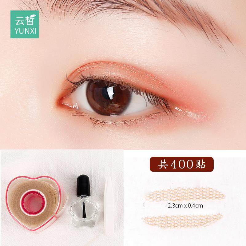 The fairy celebrity inspired lace double eyelid tape hidden cream Philippines