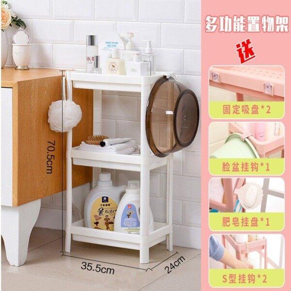 (Pre-Order) Free Gift 3/4 Tier Multipurpose Storage Rack Toilet Kitchen (ETA: 2021-08-21)