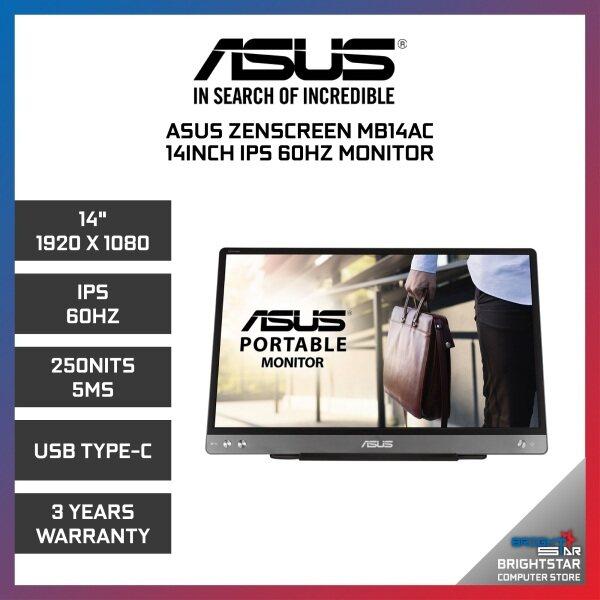 Monitor Pc ASUS ZENSCREEN MB14AC ( 14 / 1920 x 1080 / IPS / 60HZ / 250NITS / 5MS / USB TYPE-C / 3 Years Warranty ) Malaysia