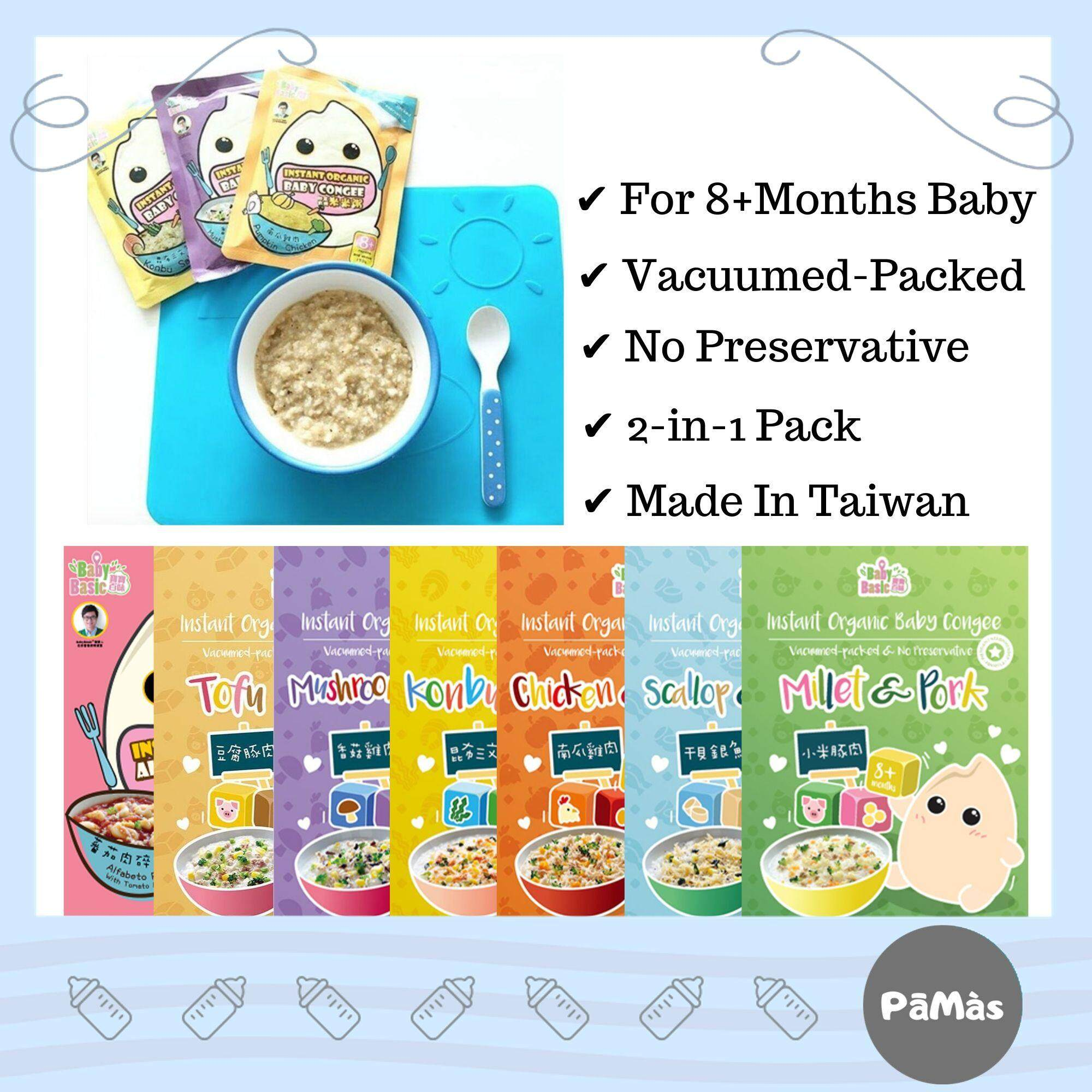 Baby Basic Instant Porridge Congee / Pasta 宝宝百味即食粥 For Baby(Organic)(Non-Halal),Baby Food, Pack, Porridge, Easy To Bring, Baby Basic image on snachetto.com