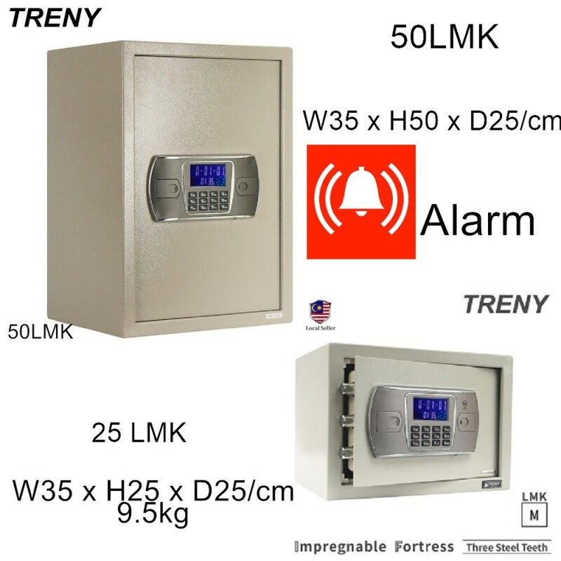 TRENY LCD Dual Locking Alarm Tow Key Electronic Safe Box-25LMK 50LMK