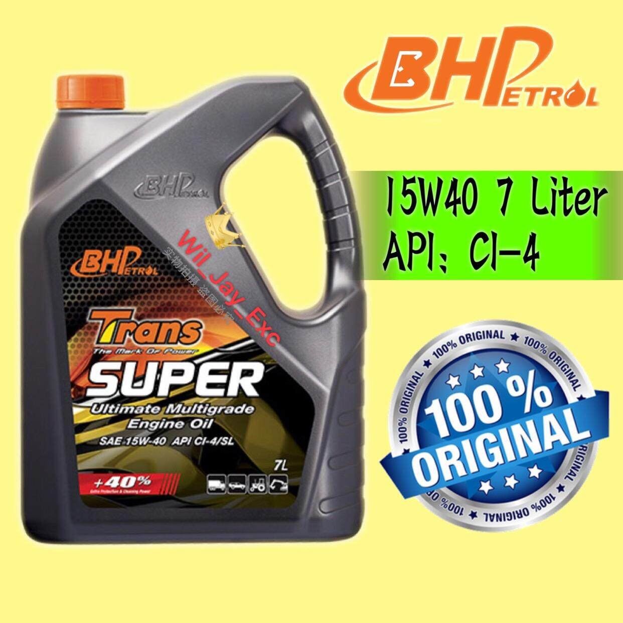 Bhp 15w40 7 Liter Diesel Engine Oil(trans Super) By Wil_jay_3143.