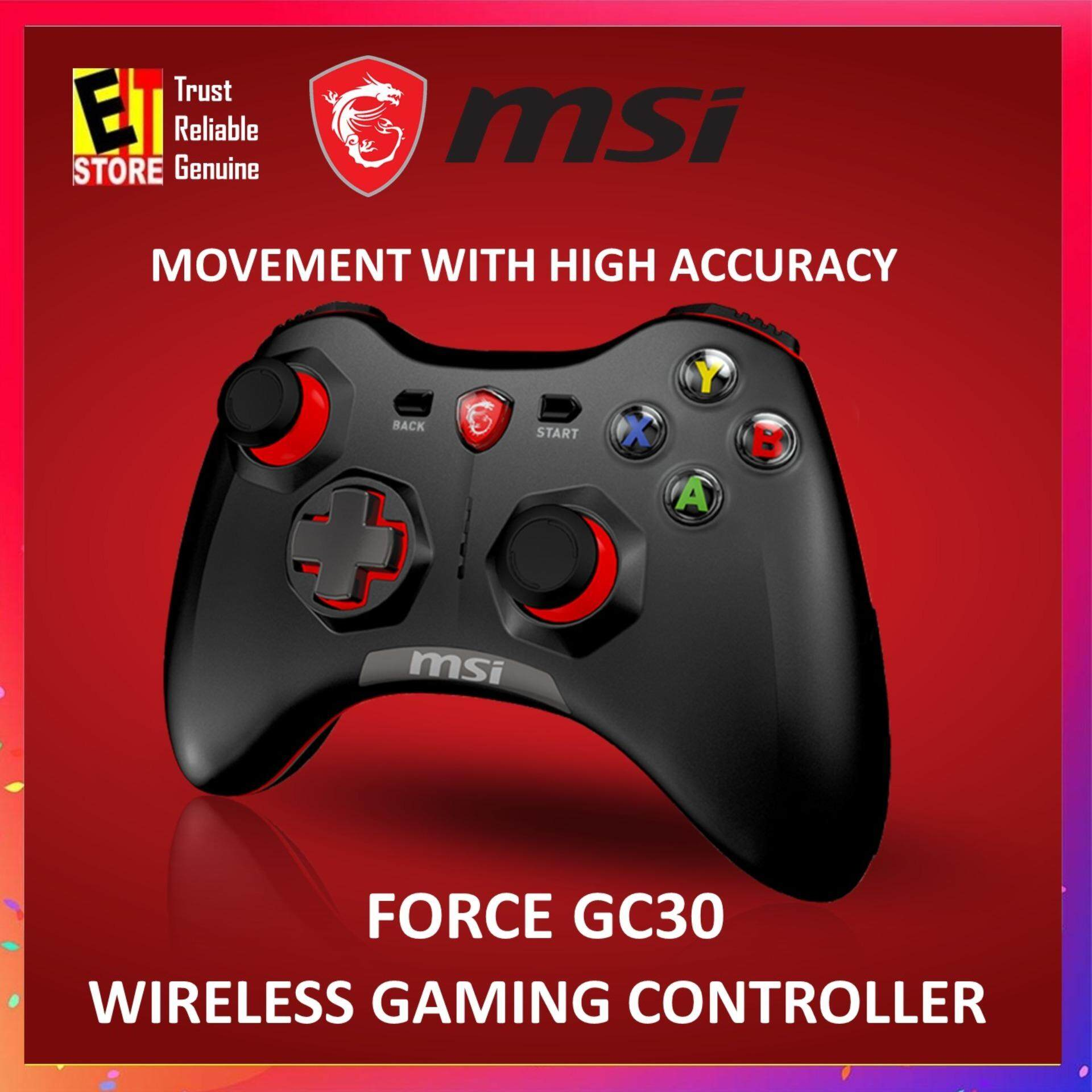 Image result for msi gc30 controller 720p
