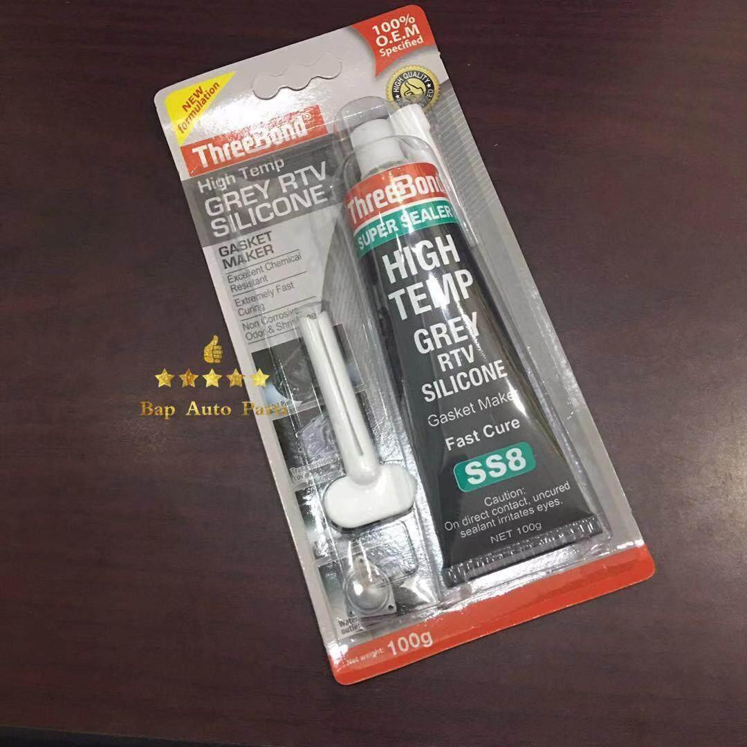 ThreeBond Grey RTV Silicon Gasket Maker Super Sealer 8 SS8 High Temperature 100g