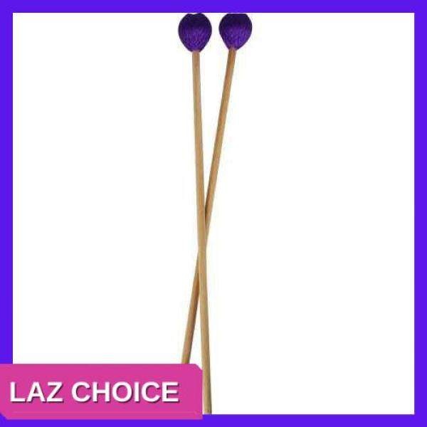 LAZ CHOICE Middle Marimba Stick Mallets Xylophone Glockensplel Mallet with Beech Handle Percussion Kit Musical Instrument Accessories Mallets for Professionals Amateurs 1 Pair Purple (Purple) Malaysia