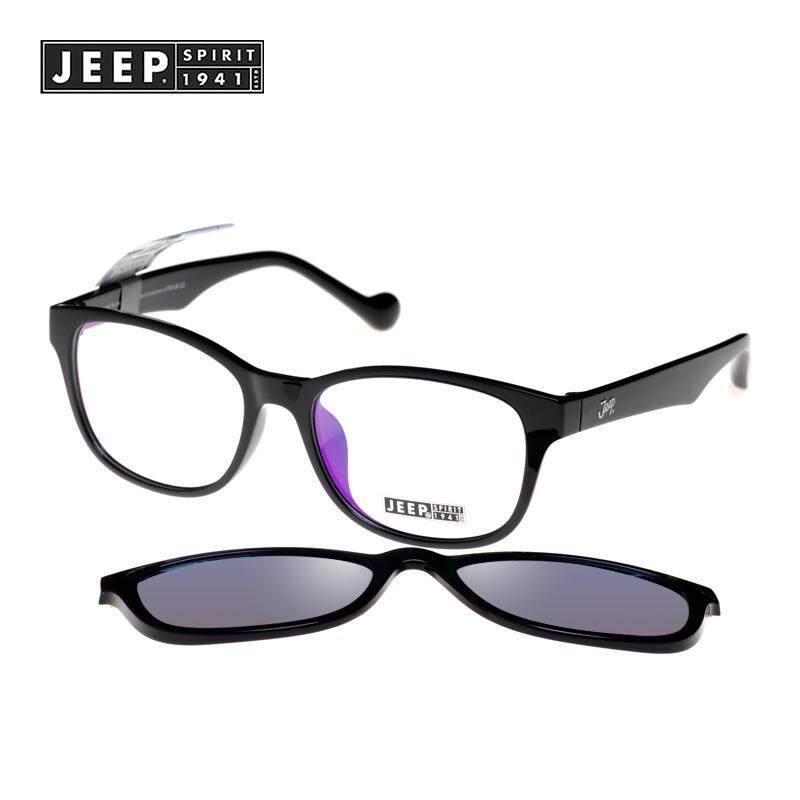Jeep JEEP rabun dekat kacamata hitam bingkai kacamata model uniseks Tren Bingkai  Kacamata polarisasi kacamata hitam 8b613f29b7