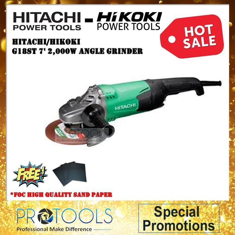 HITACHI / HIKOKI G18ST 2,000W 7 ANGLE GRINDER