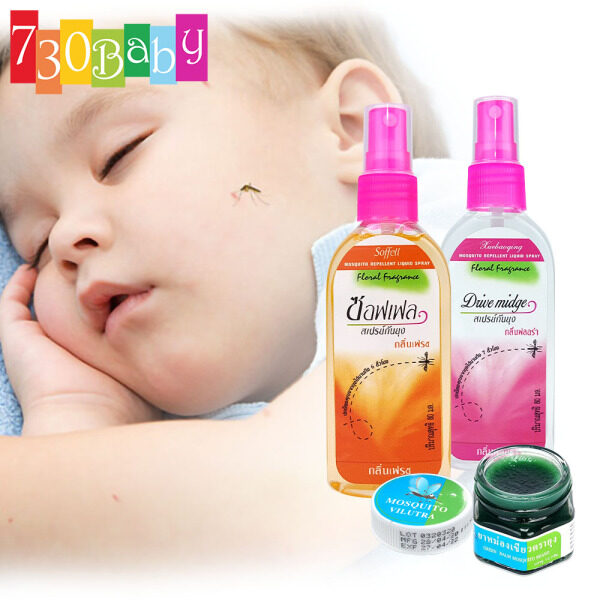 730Baby Summer Adults Children Mosquitoes Balm Soffell Mosquito Spray Plant-Based Insect Repellent Relieve Itching Halau Nyamuk