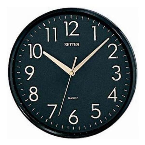 Rhythm Wall Clock 3D Numerals RTCMG716NR02 Malaysia