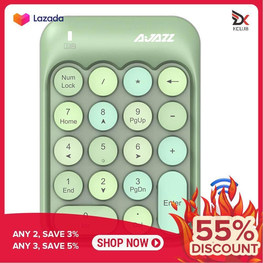 Ajazz AK18 2.4G Wireless Keyboard Mini Numeric Keypad Chocolate PBT Keycap Singapore
