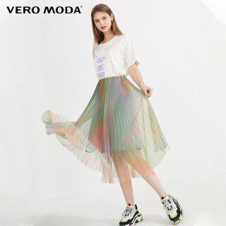 Vero Moda Chân Váy Lưới Xếp Ly Chuyển Màu Cho Nữ, 32011G523 thumbnail