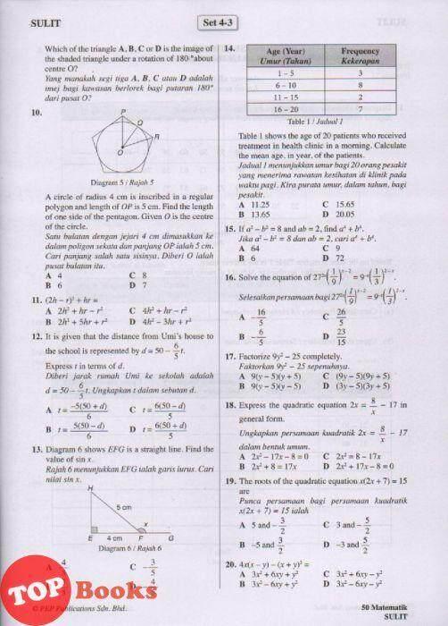 Pep Kertas Ramalan Petunjuk Pt3 Matematik Lazada
