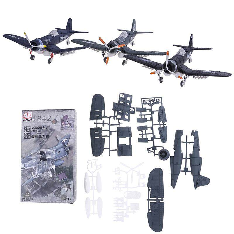 XiaoLouL 1/48 Scale assemble fighter model toys flanker combat aircraft  diecast war-II