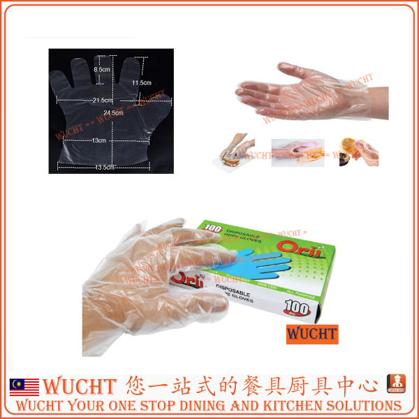 【WUCHT】ORI Glove ORI Clear Disposable Plastic Disposable Glove / Ori Food Preparation Disposable Glove  (100sheets/pack), Food Service Gloves Disposable Food Prep Gloves, Disposable Polyethylene Gloves for Cooking,Cleaning,Food Handling