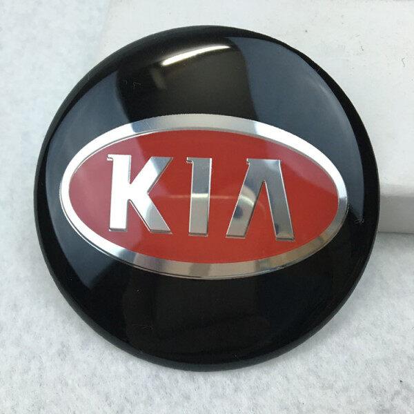 4 Miếng Dán Nắp Đùm Bánh Xe 65Mm Cho Kia K2 K3 K5 Sportage R Soul Forte Biểu Tượng Nắp Đậy Trung Tâm Lốp Xe Ô Tô Logo Màu Đỏ Đen Epoxy