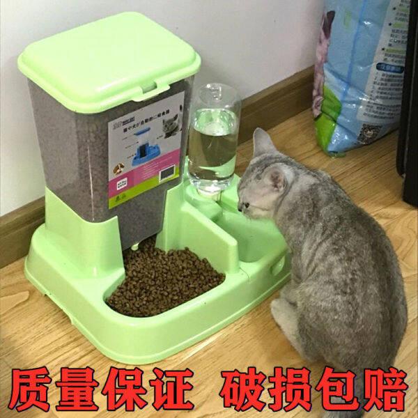 【Giảm Giá 80% 】 Bình Đựng Nước Cho Mèo Và Chó
