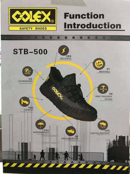 COLEX SAFETY SHOES STB-500