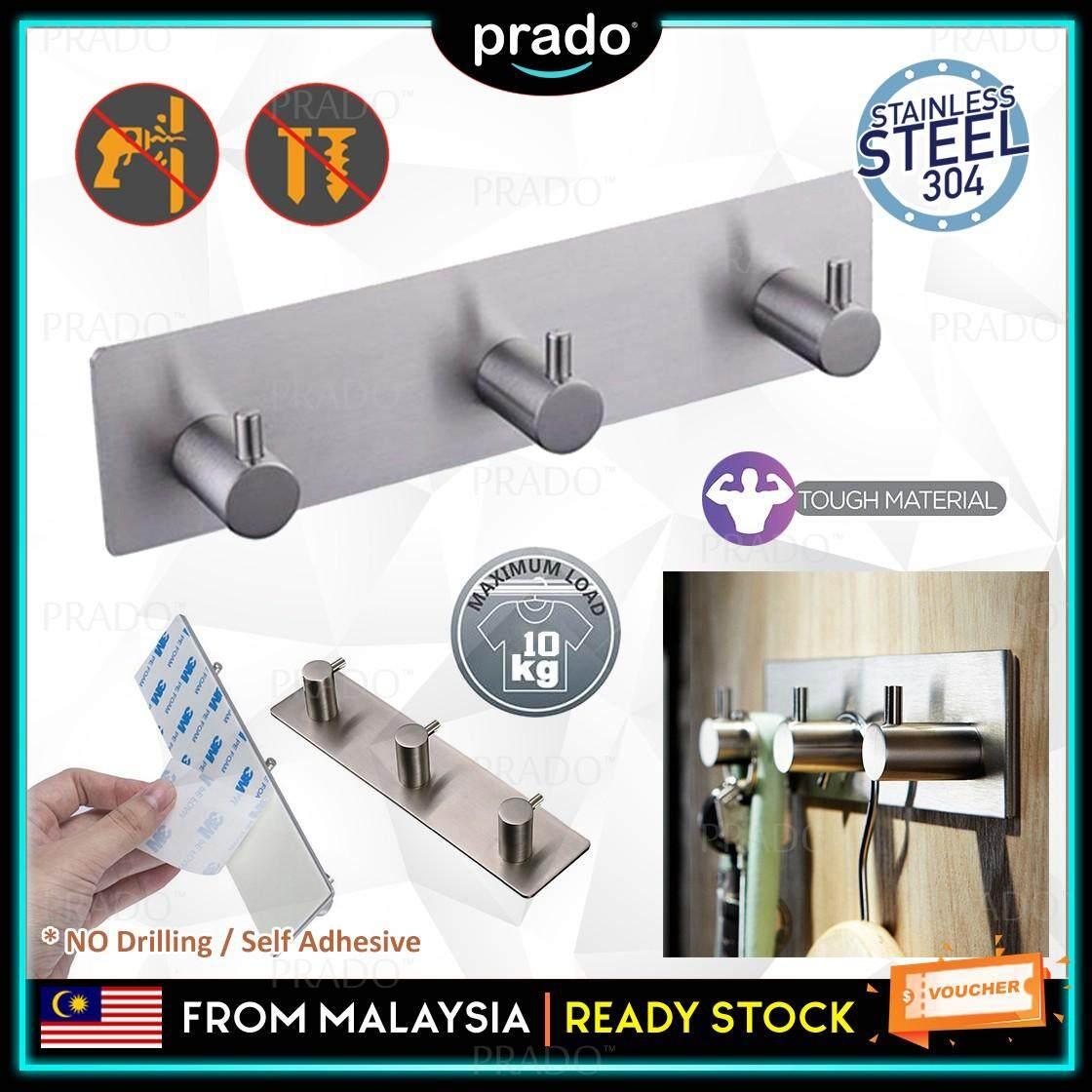 PRADO Malaysia No-Drill 3M Self Adhesive Strong Hook 304 Stainless Steel Key Rack 3-Hook Rail Hotel Kitchen Bathroom Storage Organizer Wall Mount Hangers