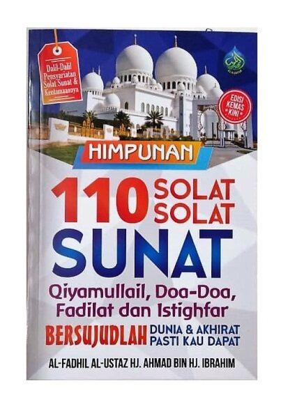 HIMPUNAN 110 SOLAT-SOLAT SUNAT QIYAMULLAIL , DOA-DOA DAN ISTIGHFAR (READY STOCK) Malaysia