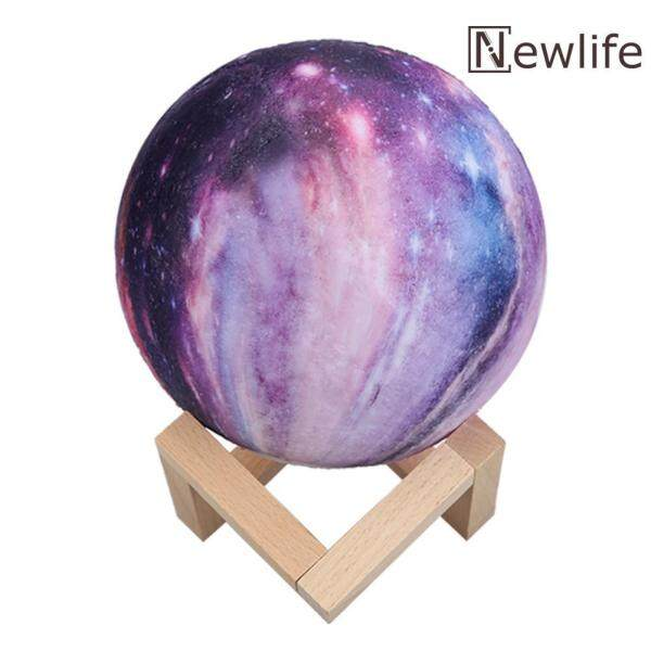 3D Print Star Moon Lamp Colorful 16 Color Change Touch Night Light (20cm)