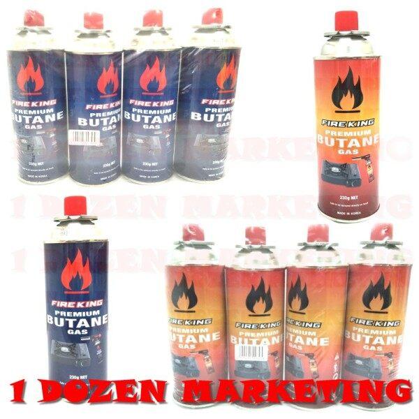▲  Butane Gas Cartridge Portable Gas Cooker