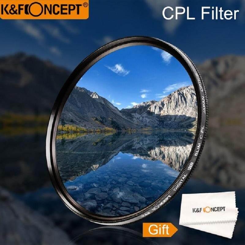 Multicoated for Kodak P712 Circular Polarizer 52mm Digital Nc C-PL Multithreaded Glass Filter Includes Lens Adapter