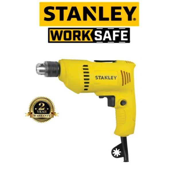 STANLEY SDR3006 300W 6.5MM ROTARY DRILL ( 2 YEAR WARRANTY)