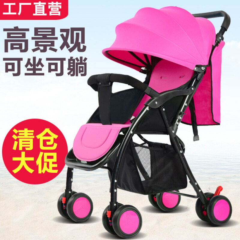 Stroller high landscape light folding shock absorption umbrella car can sit and lie on childrens four wheel stroller Singapore