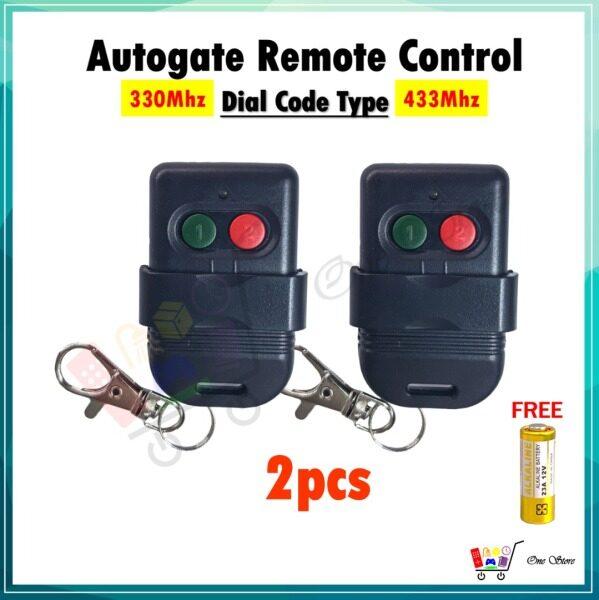 [2pcs] Autogate door remote control SMC5326 330Mhz 433Mhz (Battery Included)